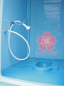 Toilet Fleksibel Fiberglass Tipe C - tampak dalam